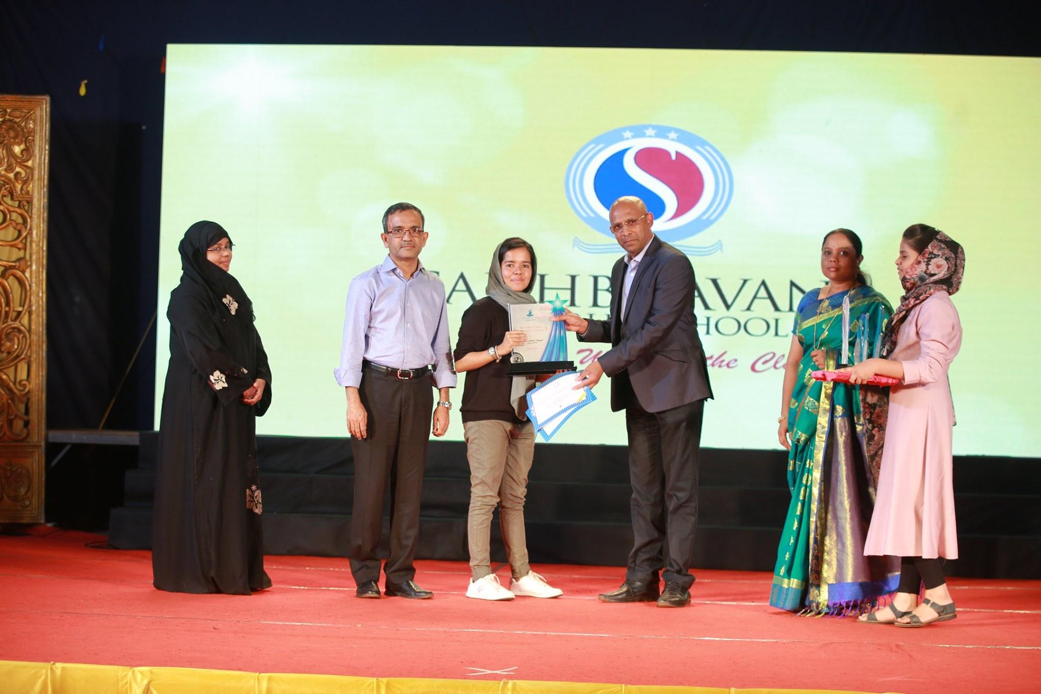 Academic & Non-Academic Excellence Award Ceremony